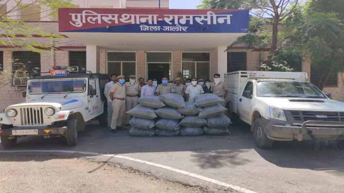 Police caught Doda post in Ramsin