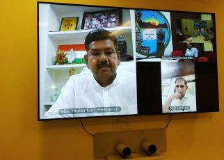 What did the video conferencing say and Jati's in-charge minister Bhati ... know