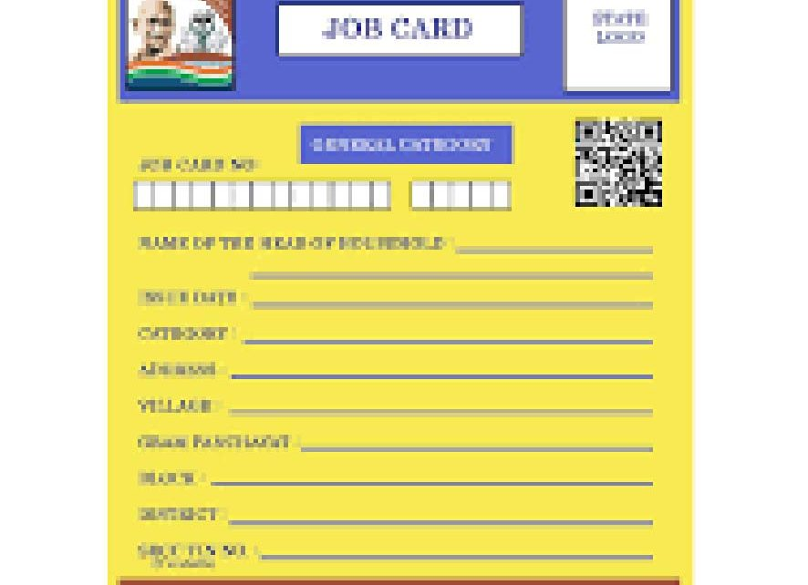 This is why job cards are not being made in Dhanol village of Ranivada