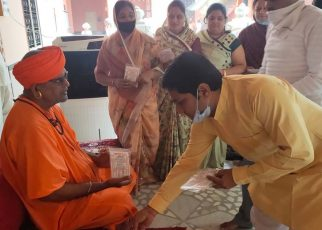 Blessings taken from Pir Ganganath Maharaj in Jalore and this service work started