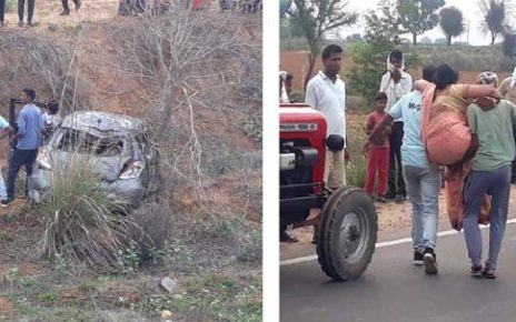 This incident happened here in Shahpura and then this situation was seen