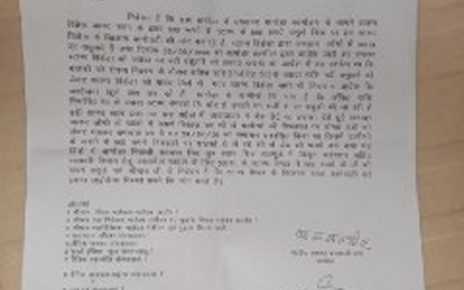 Here the stamp of 500 was sold for 900 under the nose of officers.