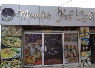 Hookah bar was going on in Jalore's mountain cafe, police acted